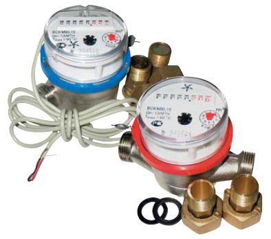 Бытовые счетчики холодной и горячей воды ВСКМ 90-15