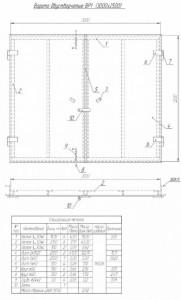 Схема гаражных ворот двухстворчатых
