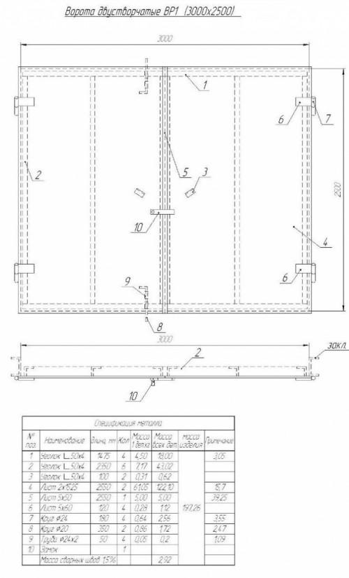 Распашные ворота для гаража своими руками чертежи фото и видео 73