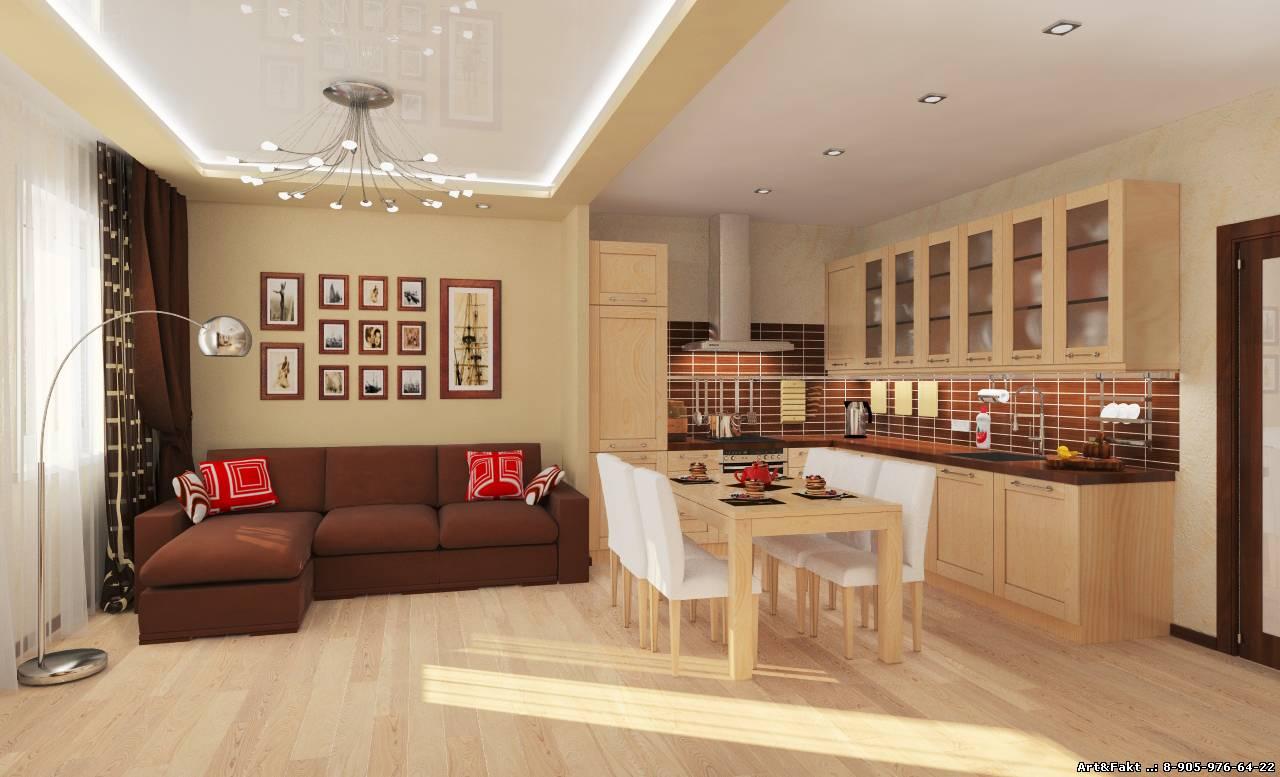 Светильники для кухни-гостиной