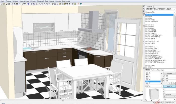 программа для создания кухни