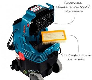 Система очистки фильтра пылесоса