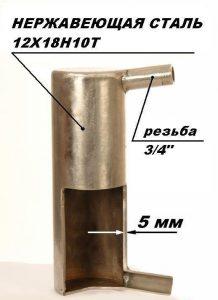 Теплообменник для банной печи «Жара»