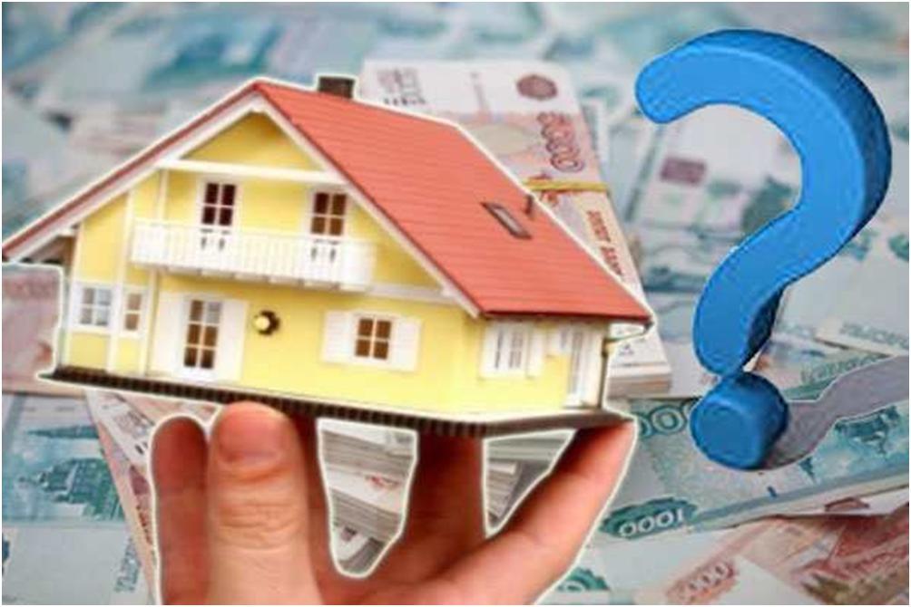 Как проверить обременение квартиры на сайте росреестра — Юр ликбез