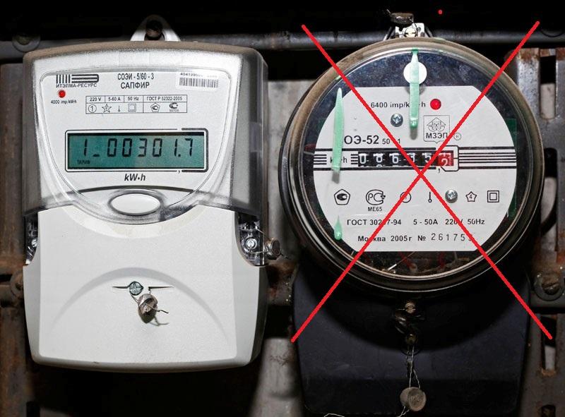 установить многотарифный электросчетчик