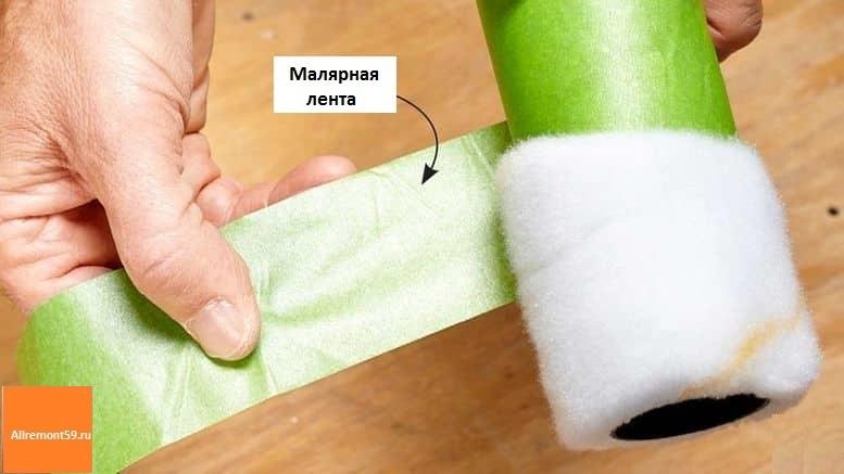 Малярные работы: как подготовить к работе новый валик