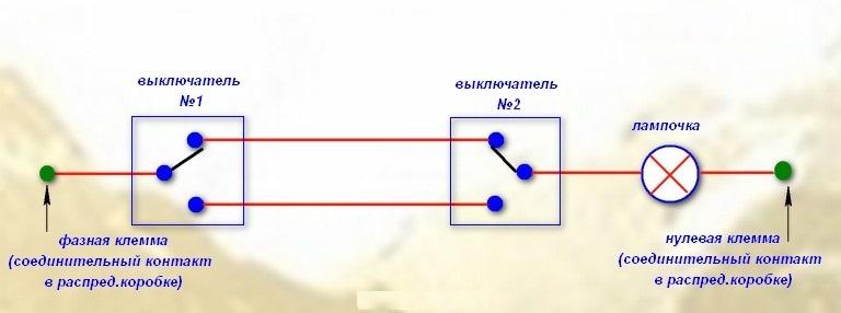 схема подключения с проходными переключателями