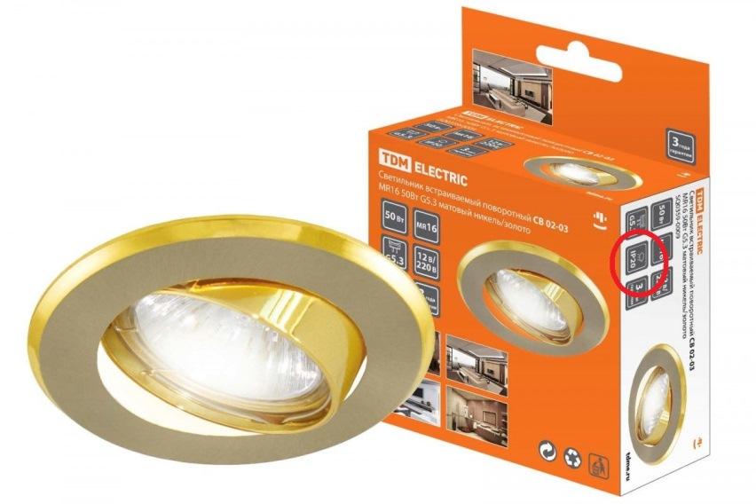 Точечный светильник с упаковкой