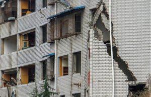 Страхование жилья от ЧС: Что принесет россиянам закон 2018 года