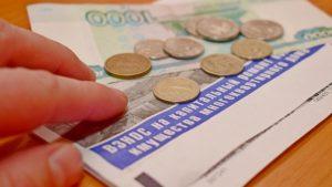 Взносы на капремонт: кому можно не платить и у кого есть льготы
