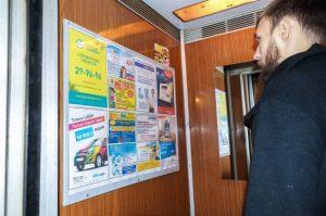 Реклама в лифтах, реклама в подъездах: в чьи карманы текут денежки?