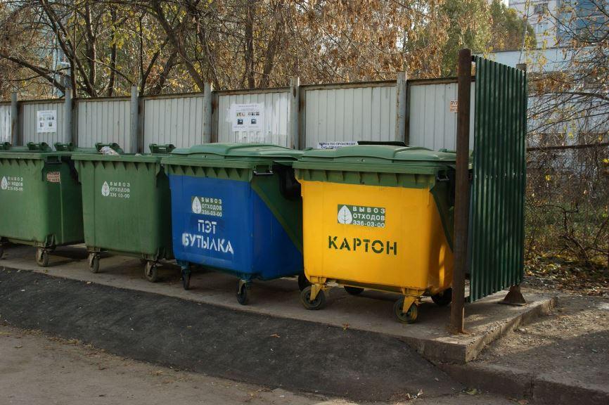 Раздельный сбор бытовых отходов