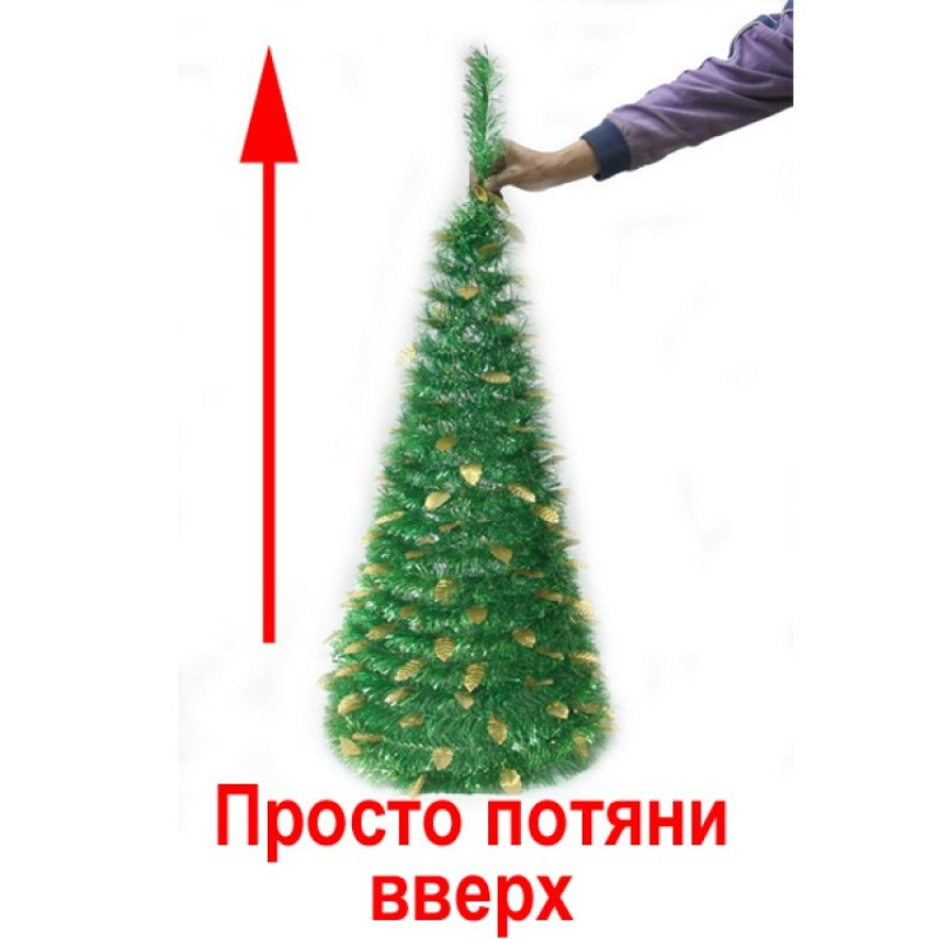 Складная елка