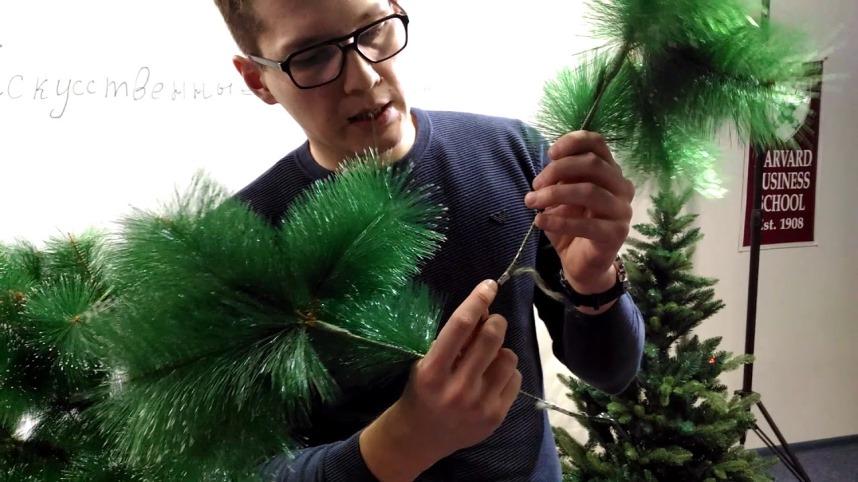 Сборка елки