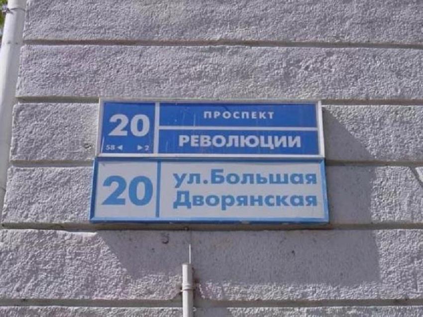 Две адресные таблички на доме:двойной адрес