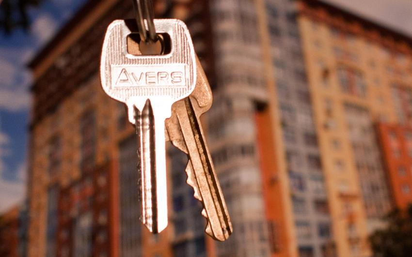 Выдача ключей