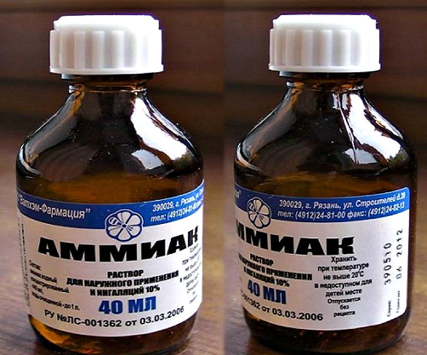 Аммиак - копеечное средство из аптеки