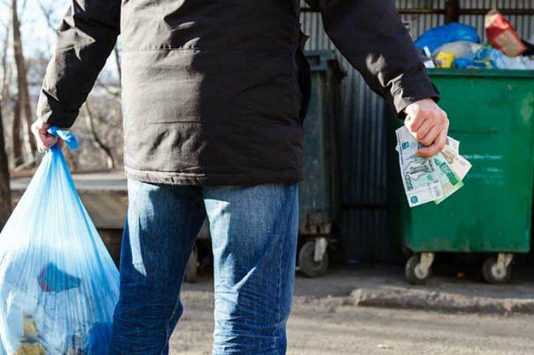 Оплата за мусор возросла