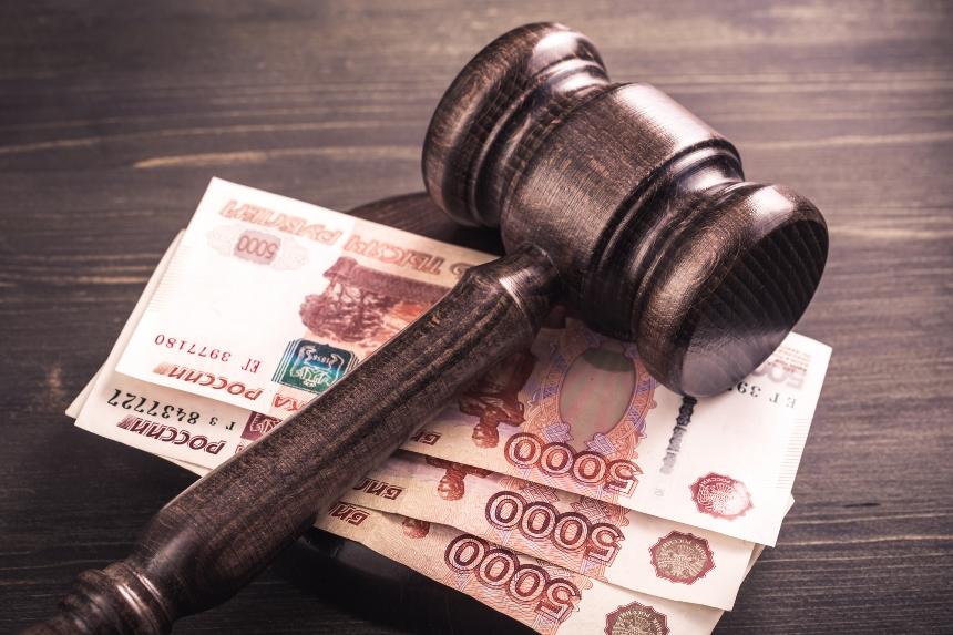 Мусорная реформа: Штрафы