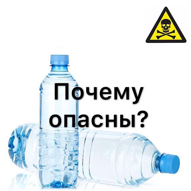 Пластиковые одноразовые бутылки