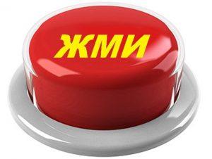 ТЕСТ, вопросы которого являются полезными советами. Понажимай на кнопочки! Не пожалеешь!