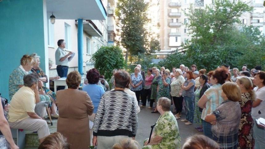 Собрание жильцов МКД