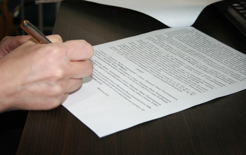 Договор на ЖКХ