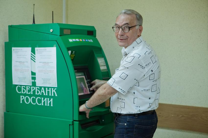 Мужчина возле банкомата