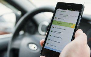 Мобильное приложение Сбербанк онлайн