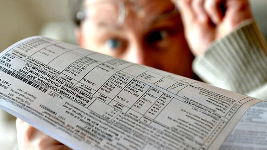 тарифы ЖКХ