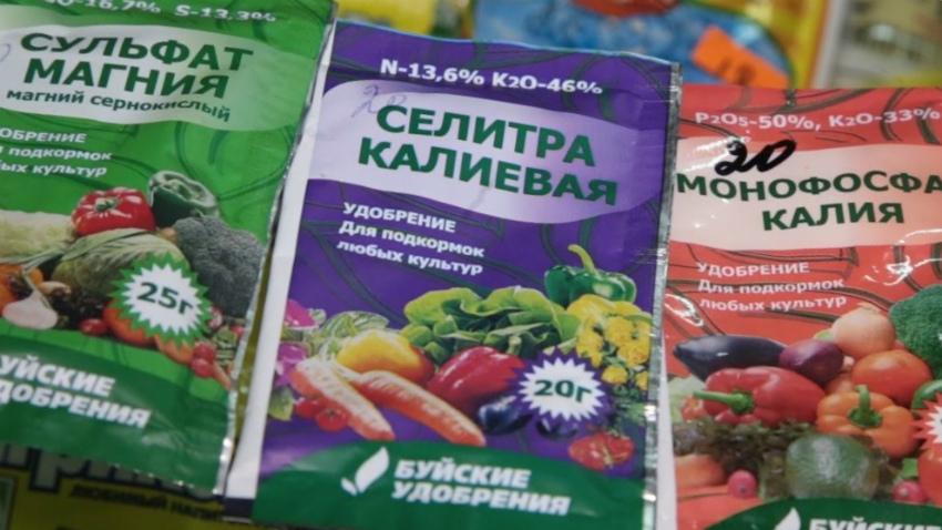 Препараты для подкормки растений