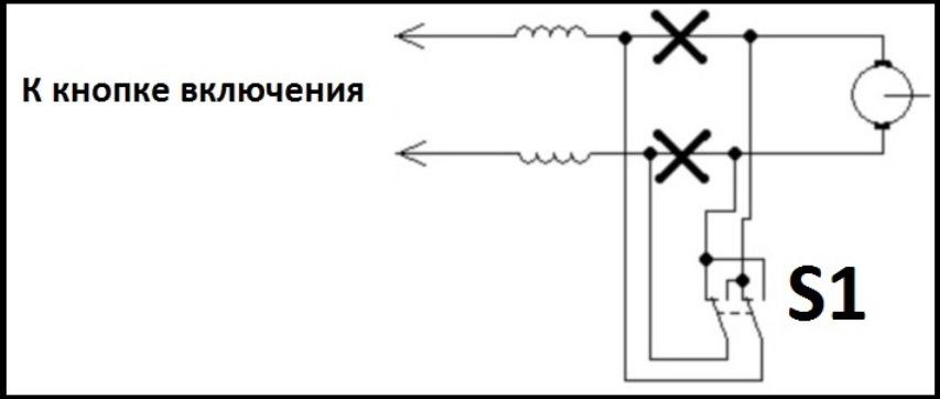 Схема: реверс дрели