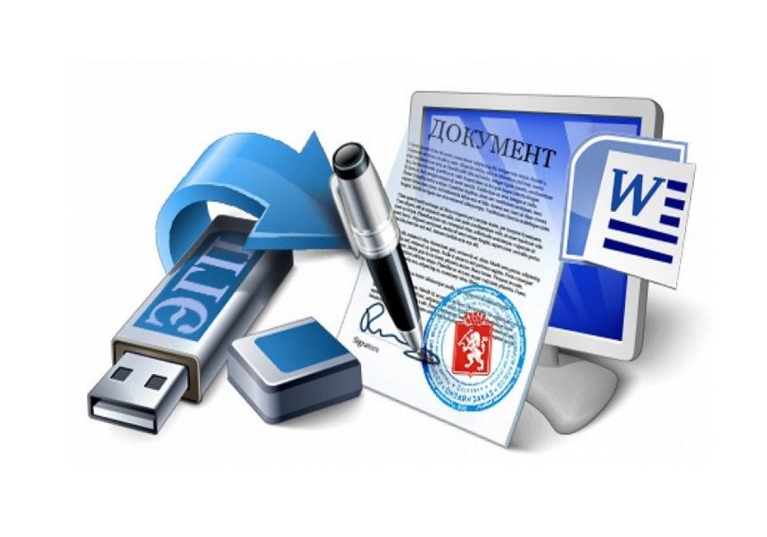 Цифровая подпись Закон