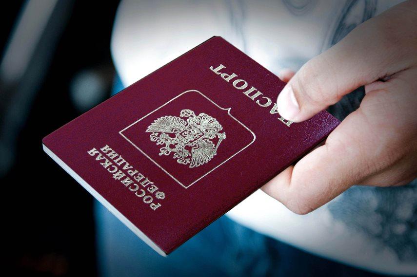 Коммунальные платежи для субсидии нужен паспорт