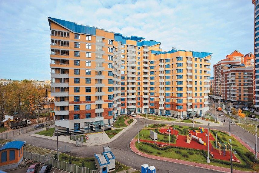 Покупка квартиры - Новый дом