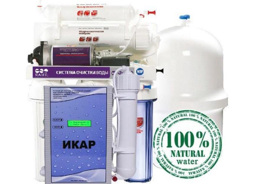 Фильтр для воды Икар