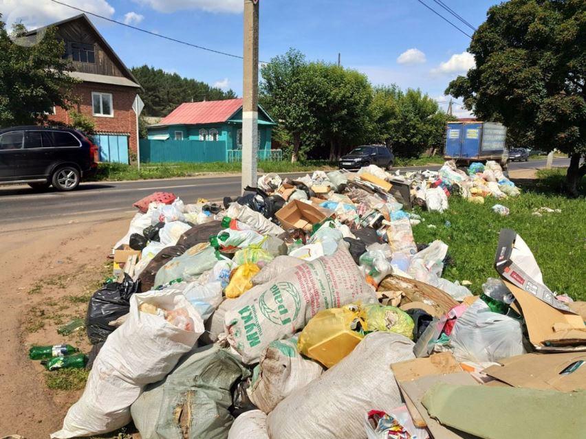 Вывоз мусора - частный сектор