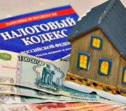 Новости законодательства по недвижимости